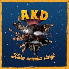 """CD ANTIKVARINIAI KAŠPIROVSKIO DANTYS """"NIEKO NEREIKIA DARYT"""""""