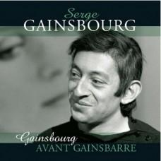 "LP SERGE GAINSBOURG ""AVANT GAINSBARRE"" (LP) RSD"