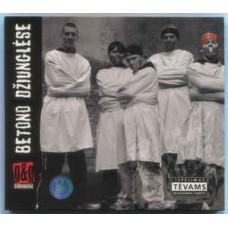"""CD G&G SINDIKATAS """"BETONO DŽIUNGLĖSE"""""""